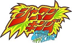 TVアニメ『シャーマンキング』全64話が5/11より3日連続でニコ生一挙放送!