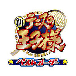 『新テニスの王子様』がMobageに登場! 手塚がもらえる事前登録スタート