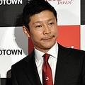 紗栄子と交際中の前澤友作社長 自身の子供3人に年間数千万円の資金援助