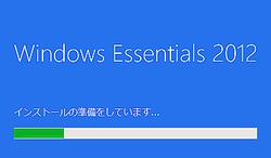 来年の2017年1月10日、Windows Essentials 2012のサポート終了!ユーザーは早急に対応を!