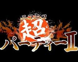 中川翔子出演決定! 大増員が発表された「ニコニコ超パーティーII」出演者の中から注目のユーザーを紹介する