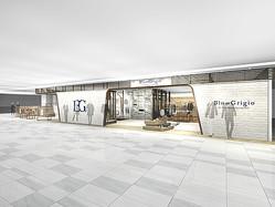 青山商事から小型店舗の新業態 商業ビルへの進出強化