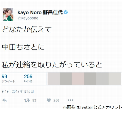 野呂佳代、AKB48中田ちさとを心配「誰からも気づかれてない ...