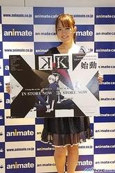 TVアニメ『K』、2012年10月放送開始! ネコ役の小松未可子が語る作品の魅力