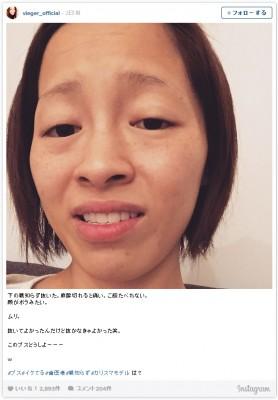 筧 ジュン インスタ