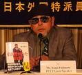 藤本氏は、正恩氏が「張成沢氏にしたことを私にもするかもしれない」と危機感を募らせている(12年12月撮影)