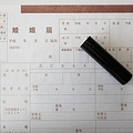 日本では恋愛や結婚に淡白な草食系の若者が増えてきたと言われているが、若者が変わってきたのはなぜだろう。中国にも同じような傾向が見られるようになってきたためか、中国メディアの東方頭条は24日、「恋愛しない日本の若者」に関する記事を掲載した。(イメージ写真提供:123RF)
