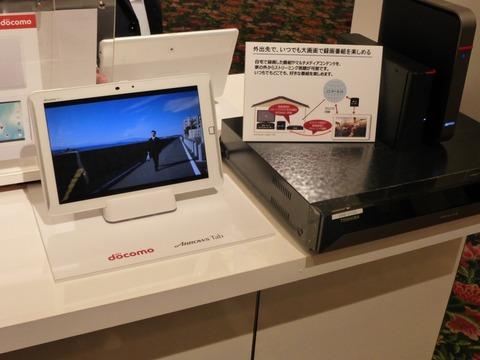 NTTドコモ、500gちょっとの軽量10.1インチWQXGAタブレット「ARROWS Tab F-02F」の発売日を11月29日に正式決定