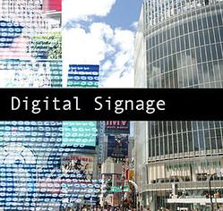 街頭ビジョンはここまで進化している!デジタルサイネージを使ったプロモーション6選