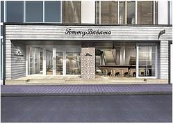 米トミーバハマ上陸 バー&レストラン併設1号店を銀座に出店