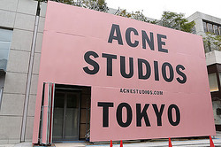 北欧発アクネ日本展開拡大 1号店ACNE STUDIOS AOYAMA12月14日オープン決定