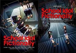 「School idol Fictionally」書影(画像は「メロンブックス」より)