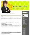 「橋本崇載ブログ 棋士らしくないブログ」より