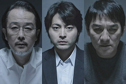 リリー・フランキー、山田孝之、ピエール瀧、実話の映画化で共演!  - (C) 2013「凶悪」製作委員会