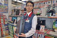牛丼パソコン「並盛 (SF-SV32616/M16)(OS別売)」4万9,800円(税込み)