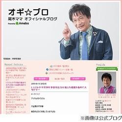 尾木ママがAKB柏木を痛烈批判「蛙の面に小便で『来年頑張る』はない」。