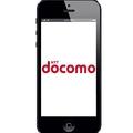 ドコモがiPhone販売 米Apple発表