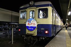 茨城県の「ひたちなか海浜鉄道」恒例の初日の出・初詣列車、2013年も運行