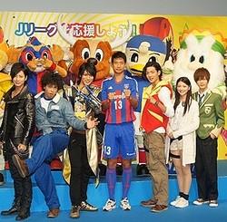 キョウリュウジャーとJリーグがコラボ!竜星涼はFC東京選手とのダンスに感激