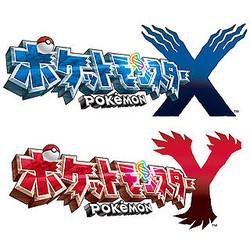 3DS用ソフト『ポケットモンスター X・Y』、制作者からのコメントを公開