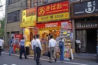 「あきばお〜零」の店頭