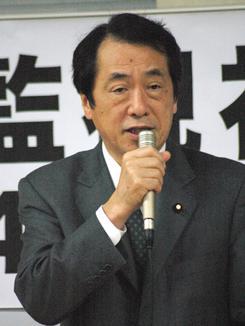 28日、衆院議員会館で開かれた反対集会で演説する菅直人・民主党代表代行。(撮影:徳永裕介)