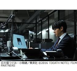松山ケンイチが8年ぶり「デスノート」L役
