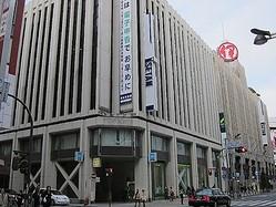 三越伊勢丹が2月にも休業日設定、新宿本店は営業時間短縮へ