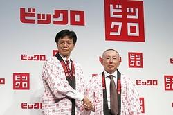 ユニクロ×ビックカメラ「ビックロ」新宿東口に初の共同店舗9/27オープン決定