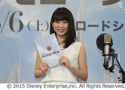スター対面に志田未来「不安」、ディズニー映画のワールドプレミアへ。