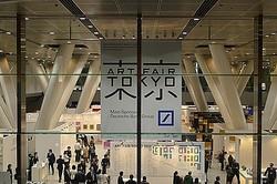 ソマルタが初出展 日本最大の美術見本市「アートフェア東京 2012」開幕