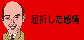 [画像] AKB襲撃の梅田悟—母親・オジが語った異様「人の話聞かない、しゃべらない」「思いのまま行動」