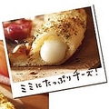 ドミノ「ミミにチーズ」の新商品