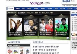 銀メダルのヨナに日本では批判噴出!韓国では?