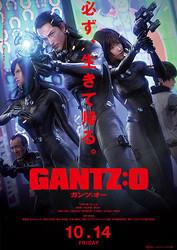 『GANTZ:O』ビジュアル ©奥浩哉/集英社・「GANTZ:O」製作委員会