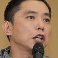 爆笑問題の太田光がジャニーズなど芸能事務所からの圧力を認める