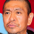 松本人志が選挙制度に疑問 怒声に指原莉乃が思わず謝罪する事態