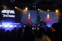 東京タワー55周年をナイキが祝福 リストバンド型デバイスで一夜限定ライトアップ