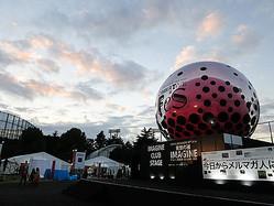 東京デザイナーズウィーク開幕 10万人規模の過去最大フェスで業界活性化へ
