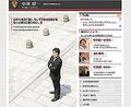 中川昭一氏2010年カレンダーの注文数は1700冊を超えた