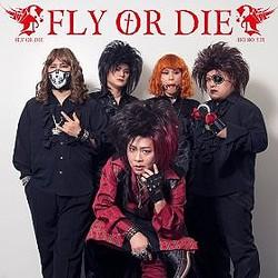 """「HERO」第八話で刑事役で登場したマキタスポーツは、ヴィジュアル系ロックバンドの一員でもある。テレビ東京のバラエティ番組「ゴッドタン」発の人気企画「芸人マジ歌選手権」から生まれた「Fly or Die」は2014年1月にメジャーデビューを果たす。マキタスポーツは自身のブログで""""僕はこの「お芝居」を世間に問うべく、「自分」にとって""""かっこいい""""とは一体なんなのかを考えたいと思っています。""""と語る。写真は「The shocking soup of Virgin Marry ~華麗なる欲望~」(Victor Entertainment, Inc.)。※写真中央がマキタスポーツ(ダークネス)"""