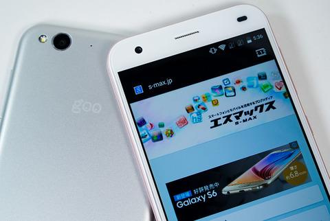 Android 5.0 Lollipop搭載のSIMフリー&LTE対応なgooのスマホ「g02」と「g03」の気になる性能と違いを比較してみた【レビュー】