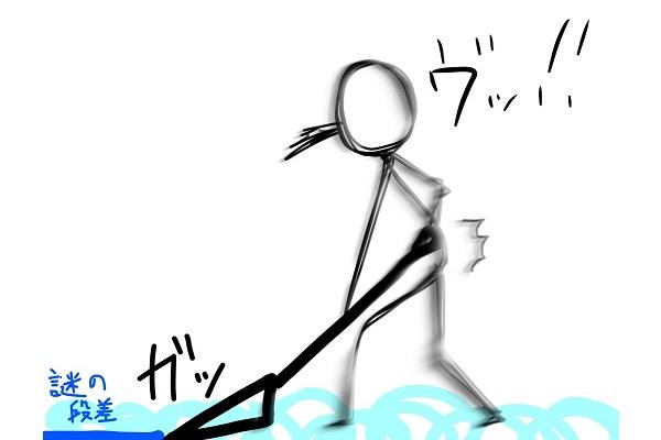 画像雪かき経験者が描いた俺の雪掻きあるあるのイラストにある