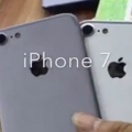 iPhone7 リーク画像
