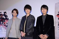左から池田純矢、間宮祥太朗、「ライチ☆光クラブ」原作者の古屋兎丸