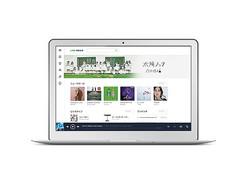 人気沸騰!今話題の音楽配信アプリ「LINE MUSIC」がパソコンでも楽しめるように‼