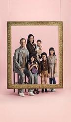 ユニクロ×アンダーカバー初公開「家族」テーマに3月16日銀座で発売