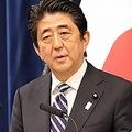 安倍首相への批判は妥当か