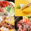 鍋料理用の製品に含まれる危険な調味料 「チューブ系」は特に危険