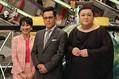 左から古川美代子、くりぃむしちゅーの有田哲平、マツコ・デラックス
